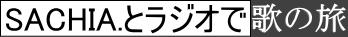 画像に alt 属性が指定されていません。ファイル名: utanotabi-logo.png
